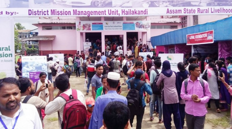 Assam: Job Mela organised in Hailakandi