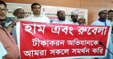 Assam: Hailakandi admin musters support of religious leaders in MR vaccination drive