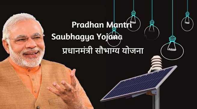 Assam: Free Electricity connections under Saubhagya scheme- DC Alert people