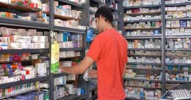 Assam: AAPP opposes proposed 24 hrs Pharmacy Bandh