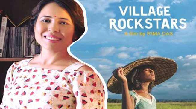 'Village Rockstars' - Movie review