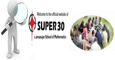 "Assam: ""SUPER 30"" run by Anand Kumar under scanner of Gauhati High Court"""