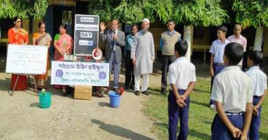 Assam:  World Toilet Day observed in schools in Hailakandi