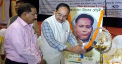 Assam: 71st Death anniversary of Bhimbor Deori observed