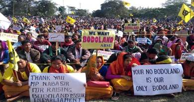 Assam: ABSU organised a Mass Rally in support of Bodoland