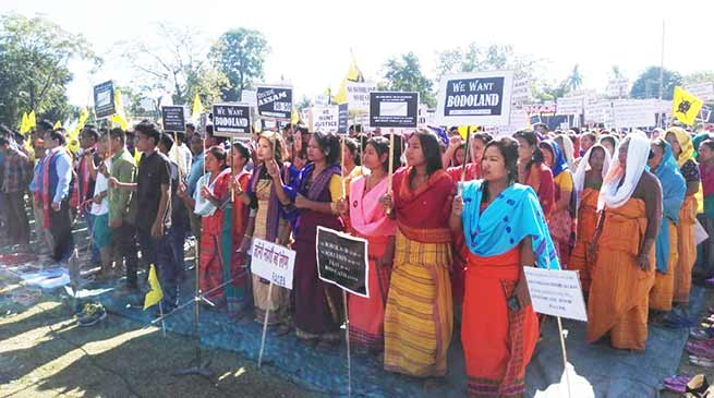 Assam: 3 Hrs Dharna in support of Bodoland