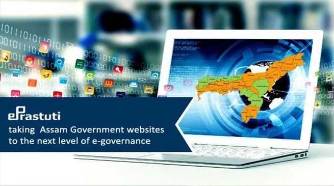 Assam: DC Hailakandi inaugurates e-Prastuti portal