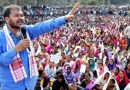 Assam Will Be Bound To Quit India If Govt Passes Citizenship Bill, Threatens Akhil Gogoi