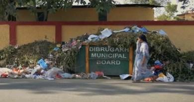 Assam: Finding Beauty in Garbage- award wining short film on Garbage in Dibrugarh