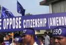 Assam: Northeast Bandh called by NESO against Citizenship Bill -LIVE UPDATE