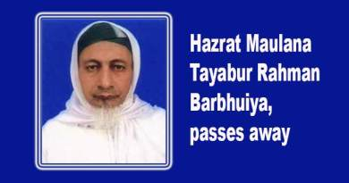 Assam: DC Hailakandi mourns death of Islamic scholar