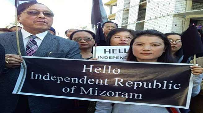 Mizoram: Former CM Lal Thanhawla holds 'Independent Mizoram' poster during protest against CAB