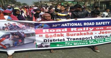 Assam: 30th Road Safety Week gets underway in Hailakandi