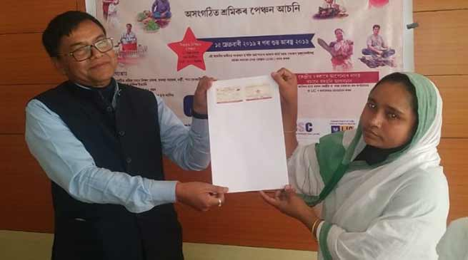 Assam:PMSYM launched in Hailakandi district