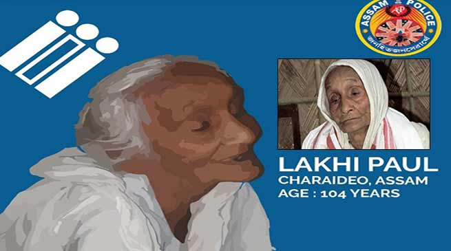 Lok Sabha polls-2019: India's oldest voter, aged 104 yrs, Lakhi Paul is all set to vote tomorrow in Assam