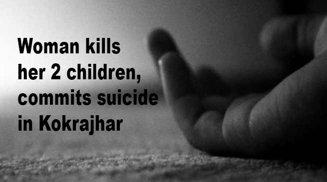 Assam: Woman kills her 2 children, commits suicide in Kokrajhar