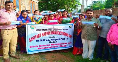 Assam: Menstrual Hygiene Day was observed in a befitting manner in Hailakandi