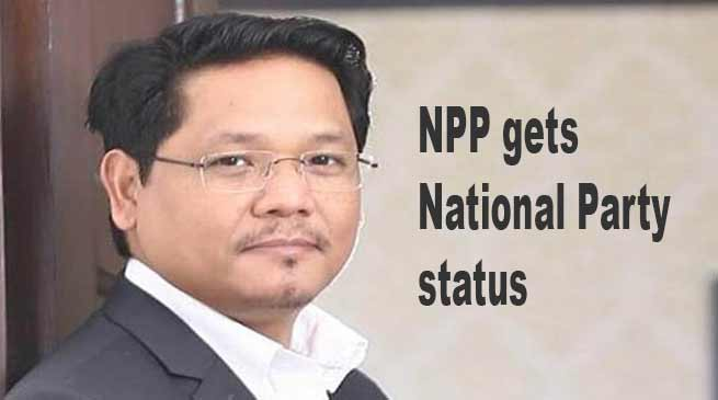 Sangma's National People's Party: NPP gets National Party status