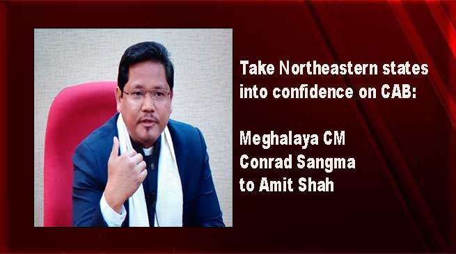 Take Northeastern states into confidence on CAB: Meghalaya CM Conrad Sangma to Amit Shah