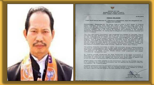 Mizoram: BJP Leader Shanti Jiban Chakma rejects Lalzirliana's allegations of corruption