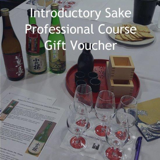 Sake Professional Gift Voucher Manchester