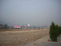 Lanzhou pollution