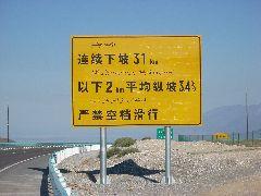 31km downhill