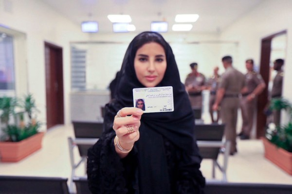 https://i1.wp.com/www.northshoredailypost.com/wp-content/uploads/2019/06/saudi-dl.jpg?fit=600%2C400&ssl=1