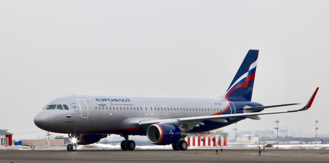 https://i1.wp.com/www.northshoredailypost.com/wp-content/uploads/2020/01/aeroflot.jpg?fit=1073%2C534&ssl=1