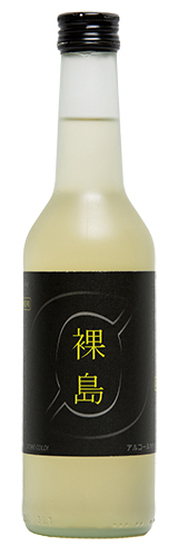 Bottle of Nøgne Ø sake.