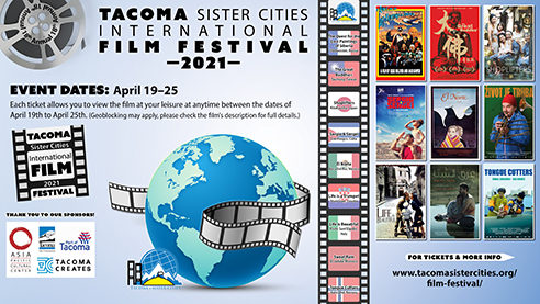 Tacoma Sister Cities International Film Festival banner