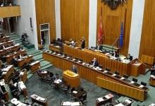 البرلمان النمساوي