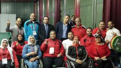 بعثة المنتخب المصري في بطولة العالم