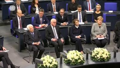 """صورة برلين على موعد مع انعقاد """"برلمان المعاقين"""""""
