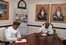 صورة عمان توقع اتفاقية لتوريد ألعاب للأطفال ذوي الإعاقة في 19 حديقة عامة