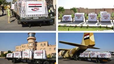انفجار لبنان 2020 .. القاهرة ترسل طائرة المساعدات الثانية لبيروت