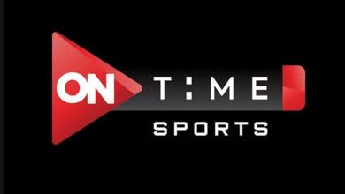 صورة الآن.. تردد قناة أون تايم سبورت على نايل سات ON Time Sports مشاهدة مباراة الأهلي