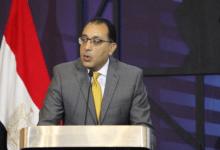صورة أهداف صندوق دعم ذوي الإعاقة وتشكيل مجلس الإدارة برئاسة رئيس الوزراء
