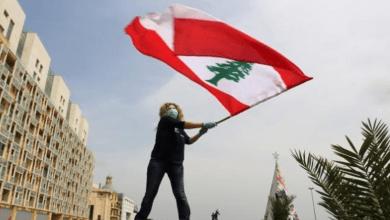 مظاهرات لبنان 2020 .. اقتحام الخارجية وقوات الأمن تعتدي على المتظاهرين