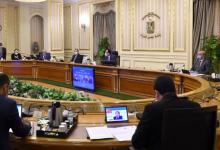 صورة أخر قرارات مجلس الوزراء اليوم الأربعاء 21 أكتوبر 2020