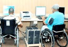 صورة عقوبة عدم توظيف الأشخاص ذوي الإعاقة ضمن الـ 5% أو حرمانهم من التعليم