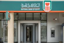 صورة قروض البنك الأهلي تصل إلى مليون ونصف بدون ضامن .. الشروط والإجراءات