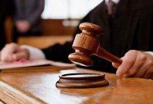 اغتصاب طفلة من ذوي الاحتياجات الخاصة وحملها وقاضي المعارضات يجدد حبس المتهم