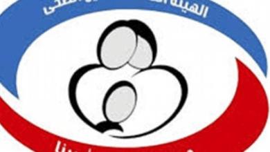 التأمين الصحي تصدر قرار جديد للإجازات الاستثنائية لفيروس كورونا