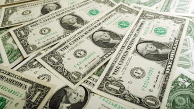 سعر الدولار اليوم في مصر تحديث يومي الأحد 17 يناير 2021