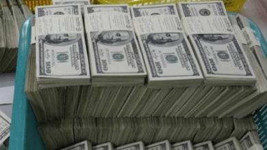 سعر الدولار اليوم في مصر تحديث يومي الأربعاء 27 يناير 2021
