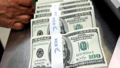 سعر الدولار اليوم في مصر تحديث يومي الاثنين 18 يناير 2021
