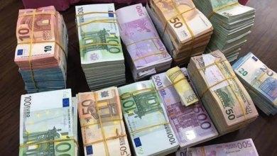 سعر اليورو اليوم في بنك مصر لحظة بلحظة الأربعاء 27 يناير 2021