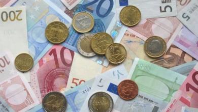 سعر اليورو اليوم في بنك مصر لحظة بلحظة الثلاثاء 26 يناير 2021