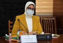 وزيرة الصحة من المتوقع الحصول على 50 ألف جرعة لقاح كورونا في فبراير